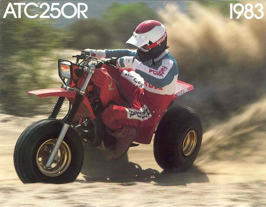 Honda ATC 250R