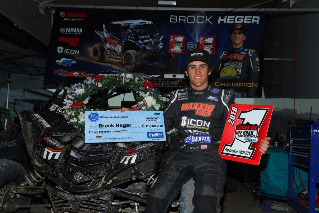 Brock Heger