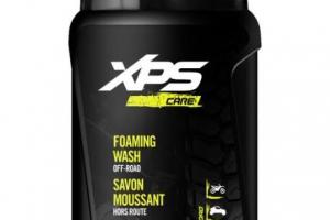 BRP XPS Foaming Wash
